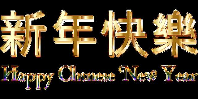chinese-1186964_640